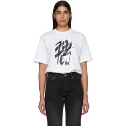 Vetements White Pig Chinese Zodiac T-Shirt 191669F11001102GB