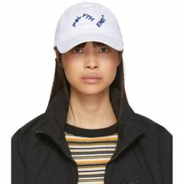 Polythene* Optics White Distorted Logo Cap PO-CA-01-WHT
