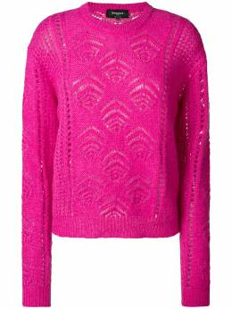 Rochas embroidered fitted sweater ROPN751167RNY2103
