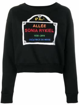 Sonia Rykiel толстовка 'allée Sonia Rykiel' 12512064PE