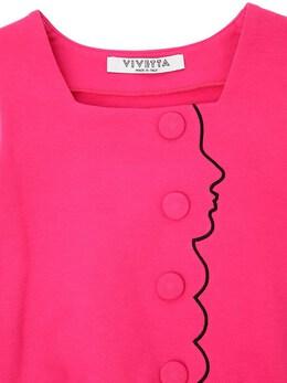 Хлопковое Платье С Флисовой Изнанкой И Вышивкой Vivetta 68IFFO001-Mzc50