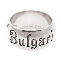 Bvlgari Save The Children Silver Band Ring Size EU 55