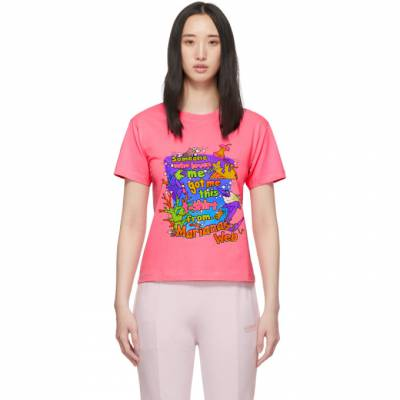 Vetements Pink Vacation Cropped T-Shirt 192669F11001804GB - 1