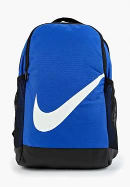 Рюкзак Nike BA6029