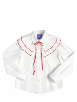Рубашка Из Хлопка Поплин Stella Jean 70IFFP020-MDEwMQ2