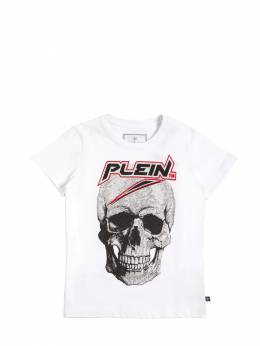 Футболка Из Хлопкового Джерси Philipp Plein Junior 70I1WI029-MDE1