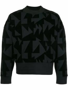 Cerruti 1881 свитер с геометрическим принтом C3868EI03038