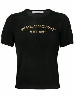 Philosophy Di Lorenzo Serafini футболка с вышитым логотипом 0906701
