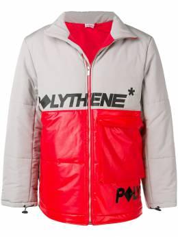 Polythene* Optics - пуховик с контрастными вставками W69RED93805066000000