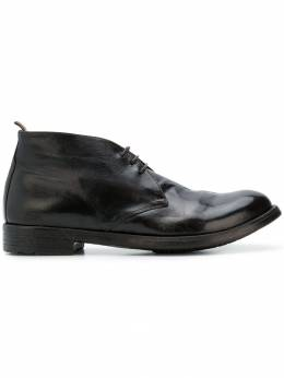 Officine Creative lace-up ankle boots HIVE006IGNIST