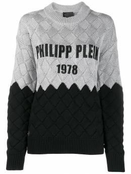 Philipp Plein - фактурный джемпер CWKO6065PTE663N95655