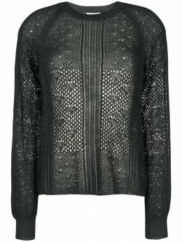See By Chloe open knit jumper CHS18AMP02500