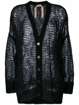 Nº21 - oversize open-knit feather cardigan A6333966903503860000