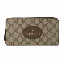 Gucci Beige GG Supreme Tiger Zip-Around Wallet 473953 K9GOT