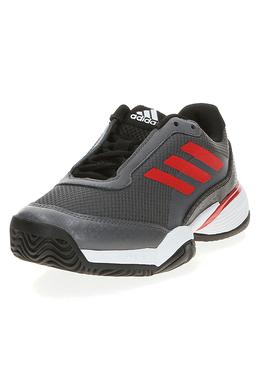 Кроссовки спортивные Adidas CP9359