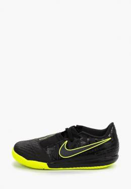 Бутсы зальные Nike AO0372