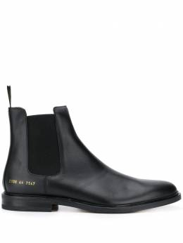 Common Projects - elasticated panel ankle boots 69550339500000000000