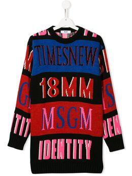 Msgm Kids - свитер с контрастными полосками вязки интарсия 35595595099000000000