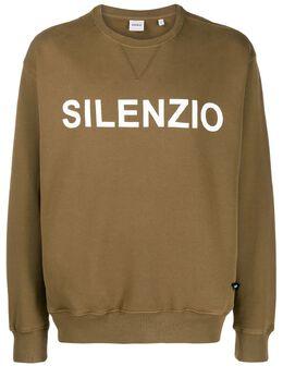 Aspesi толстовка Silenzio AY209409