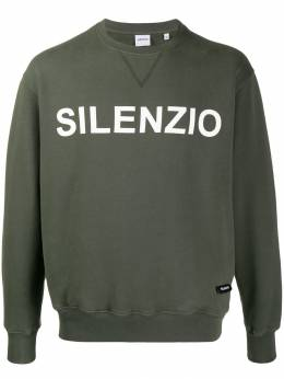 Aspesi толстовка с принтом Silenzio AY209409