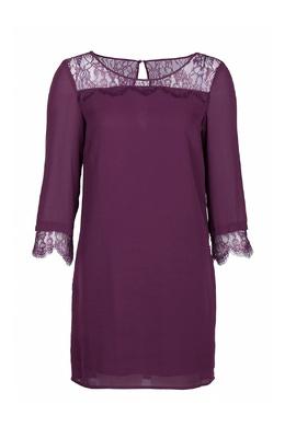 Сиреневое платье с кружевными вставками Patrizia Pepe 1748158392