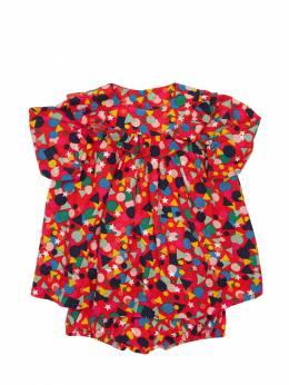 Платье И Трусы Из Лиоцела С Принтом Stella McCartney Kids 70I6SG012-NjQ2Mg2