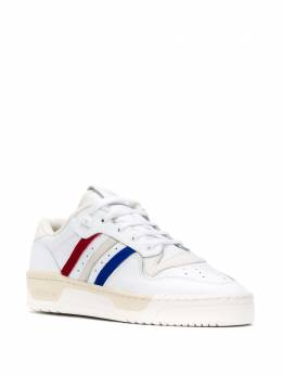 adidas - Rivalry sneakers 96995696666000000000