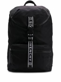 Givenchy - 4G packaway backpack 66MKB566595566565000