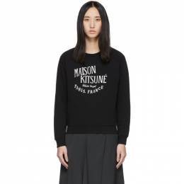 Maison Kitsune Black Palais Royal Sweatshirt 192389F09800401GB