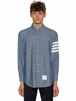 Printed Chambray Cotton Shirt W/ Stripes Thom Browne 71ILA9052-NDUw0