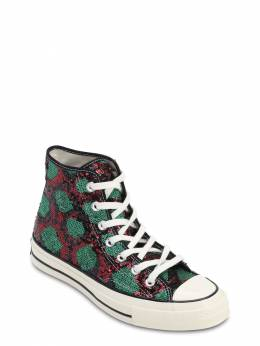 Converse Chuck 70 Snake Sequins Sneakers 70IXGN014-NjMz0