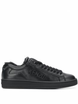 Kenzo Tennix leather sneakers F862SN125L50