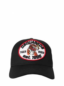 Tiger Patch Cotton Canvas Baseball Hat Dsquared2 71IG7F014-MjEyNA2