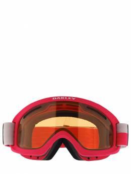 O Frame 2.0 Pro Snow Goggles Oakley 70I0P8022-MDU1