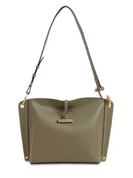 Small Hoist Smooth Leather Shoulder Bag J.W. Anderson 71IIJ6001-NTk10