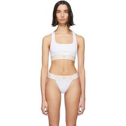 Versace Underwear White Medusa Sports Bra 201653F07301502GB