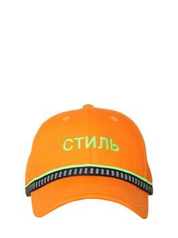 Ctnmb Embro Cotton Canvas Baseball Hat Heron Preston 71IXMI001-MTk0MA2