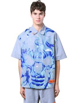 Reflective Skull Tech Ss Shirt Heron Preston 71IWHP034-MDU4OA2