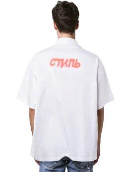 Ctnmb Spray Print Cotton Ss Shirt Heron Preston 71IWHP033-MDExOQ2