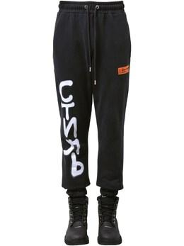 Ctnmb Print Cotton Jersey Sweatpants Heron Preston 71IWHP022-MTAwMQ2