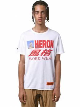 Heron Print Cotton Jersey T-shirt Heron Preston 71IWHP007-MDE4OA2