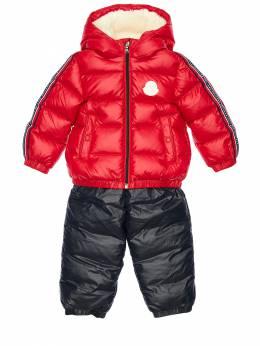 Куртка Из Нейлона На Пуху Moncler 70IFGS004-NDU10