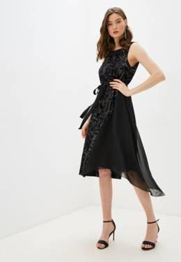 Платье French Connection 71MNW