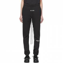 Essentials Black Fleece Reflective Lounge Pants 130BT192005F
