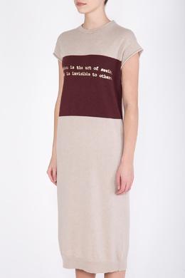 Бежевое трикотажное платье с надписью Brunello Cucinelli 1675183700