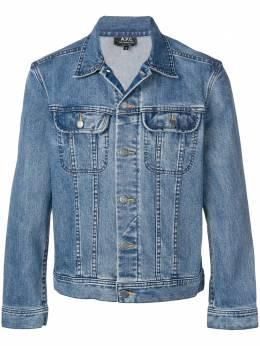 A.P.C. приталенная джинсовая куртка H02223COZZK