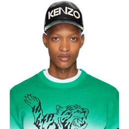 Kenzo Black Leather Logo Cap F855AC500L47