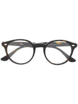 Ray Ban clip-on sunflasses RB2180VCLIP