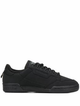 Adidas Continental 80 sneakers FV4631