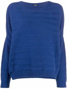 Aspesi textured knit jumper 50114985